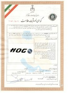 Hogon